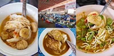 7 ร้านขนมจีน โคราช ในตลาดแม่กิมเฮง ภาค 2