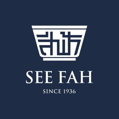 Seefah (สีฟ้า) เทสโก้โลตัส พระราม 3