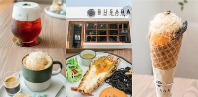 Busaba Cafe & Meal อยุธยา คาเฟ่สไตล์โมเดิร์น ที่คนรักงานดีไซน์ต้องชอบ