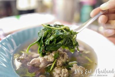 จอมยุทธ์ เกาเหลาเลือดหมู Food Villa
