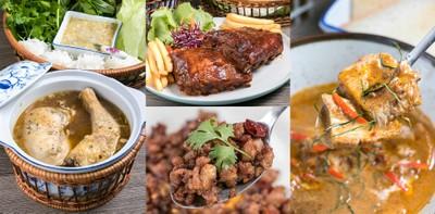 ร้าน แอ่วอิ่ม ลำพูน ร้านอาหารไทย นั่งสบายสไตล์กินข้าวบ้านเพื่อน