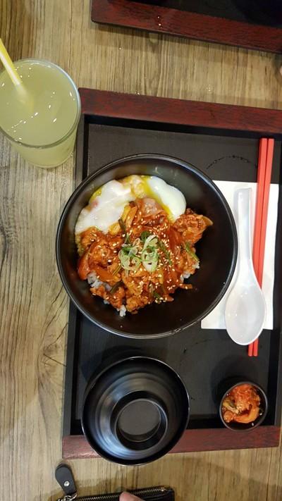 โกชูจัง+ไข่ออนเซน