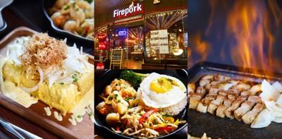 ร้านอาหารเกาหลี ปิ้งย่าง ที่จะทำให้คุณลุกเป็นไฟ Firepork พัทยา