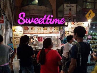 Sweettime (สวีท ไทม์) เยาวราช