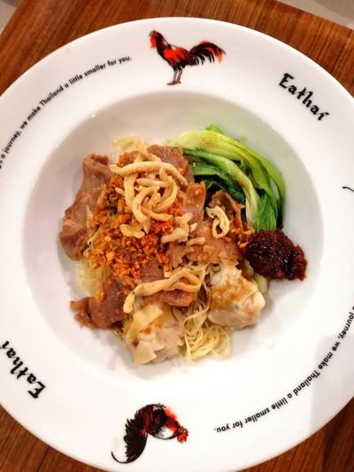 Hong Kong BBQ Pork By Chef Aj เมกาบางนา ฟู้ตรีพับบลิค ชั้น 2