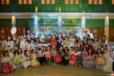 Wongnai Elite ไทย ไทย Party 2018