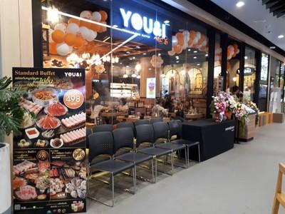 You & I Premium Suki Buffet เซ็นทรัลพลาซ่า พระราม 3