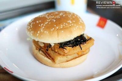 McDonald's (แมคโดนัลด์) อัมรินทร์พลาซ่า ชั้น 1