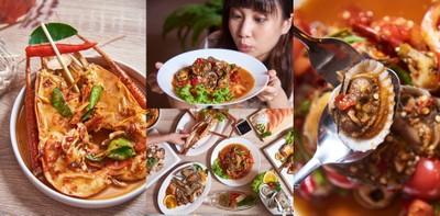 """""""หอยกินเพลิน"""" ร้านอาหารทะเลเปิดใหม่ย่านร่มเกล้า สด แซ่บ ทะลุโลก!"""