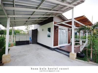 บ้านกุลา ร้อยเอ็ด (Baan Kula Hotel)