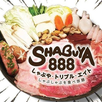 Shabuya 888 ซอยลาซาล (คอนโดพาร์คแลนด์ ศรีนครินทร์)