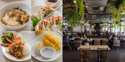 """มื้อสบายก่อนขึ้นเครื่อง ครบทุกอย่าง """"Coral Food Hall"""" สนามบินภูเก็ต"""