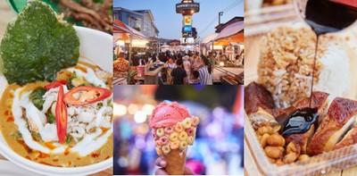 เดินกินงาน Marina Hungry Forever 2018 รวมร้านเด็ดทั่วโลกมาไว้ในพัทยา