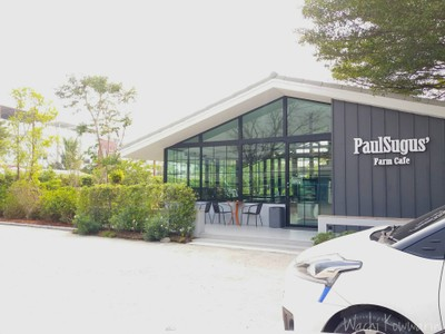Storefront at PaulSugus' Farm Cafe ซ.กาญจนาภิเษก 7