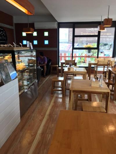 The Bake House @Pattani