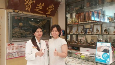 ฝังเข็มนอนไม่หลับ สะดุ้งตื่นตอนกลางคืน at Suankangtung Clinic Acupunctuture Cupping Guasa MRT Hualamphong