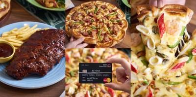 The Pizza Company แบรนด์ร้านพิซซ่ายอดฮิต ที่กินกี่ที ก็ไม่มีเบื่อ!