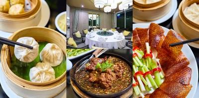"""Tapestry"" ห้องอาหารจีนกวางตุ้งแบบต้นตำรับ โรงแรมแคนทารี โคราช"
