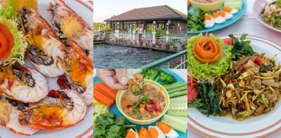 ร้านอาหารไทย ใส่ใจสุขภาพ บรรยากาศดีริมน้ำ @บ้านเนินน้ำ ปราจีนบุรี