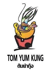 ต้มยำกุ้ง (Tom Yum Kung) ถนนข้าวสาร