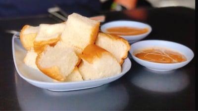 Chairat Kaya Bread