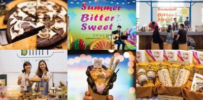 เที่ยวงาน Summer Bitter Sweet 2018 หาดใหญ่ ขนมจากร้านดังกว่า 50 ร้าน