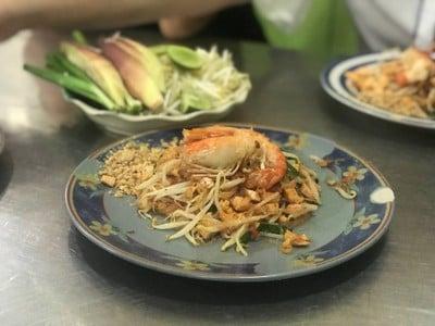 ผัดไทยใบตอง (PHAT THAI BAI TONG)