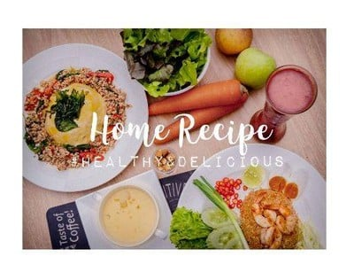 Home Recipe โฮมโปร ประชาชื่น