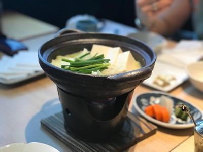Chicken Collagen Hot Pot
