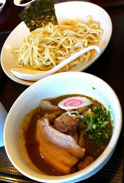 Menya Kouji ทองหล่อ 13