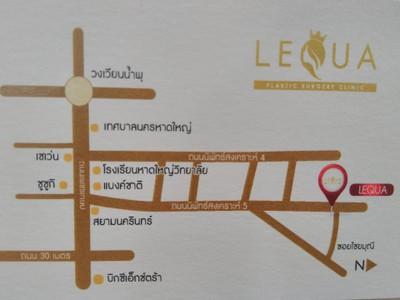 เลอค่า LEQUA Plastic Surgery Clinic