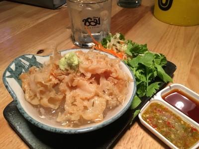Chom Bar&Bistro (ชม)