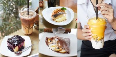 Cafe Kantary บางแสน เมนูใหม่รับซัมเมอร์ มาพร้อมกับโปรโมชันสุดคุ้ม!