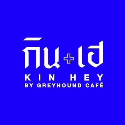 KIN+HEY by Greyhound Café Groove at CentralWorld