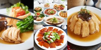 Tapestry Restaurant ศรีราชา ห้องอาหารจีนสุดหรู จากฝีมือเชฟผู้ชำนาญ