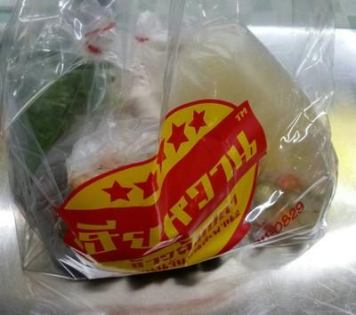 ร้านอาหาร เฮียหวาน ข้าวต้มปลา