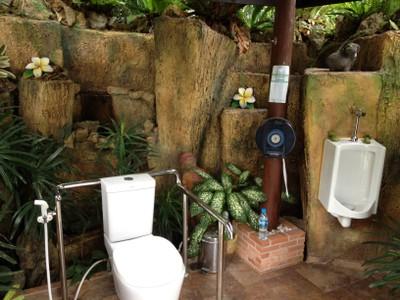 บรรยากาศในห้องน้ำไฮโซ