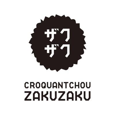Croquant Chou Zakuzaku สยามเซ็นเตอร์