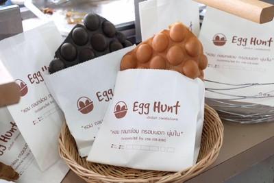 Egg Hunt  ปตท. อ.ขลุง