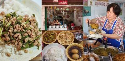 """ร้านข้าวราดแกงราคาถูก โคราช """"แดงไทย"""" อิ่มนี้แค่ 15 บาท"""