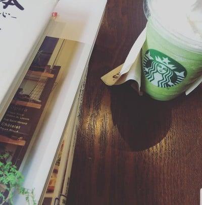 Starbucks Takeo city library