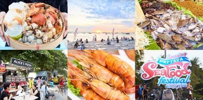 นั่งชิลล์ริมหาด! อิ่มฟินกินซีฟู้ด @Amazing Pattaya Seafood Festival
