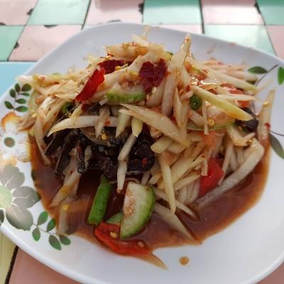 ลาบอุบล (Larb Ubon)