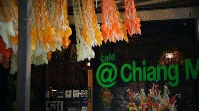 Cafe@Chiang Mai (คาเฟ่@เชียงใหม่) ลาซาล บางนา