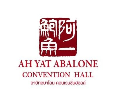 Ah Yat Abalone (阿一鮑魚) โรงแรมรามาดาพลาซ่าแม่น้ำริเวอร์ไซด์