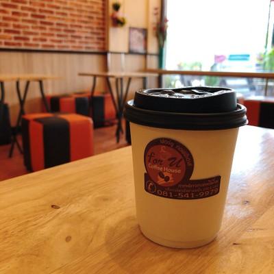 For U Coffee House
