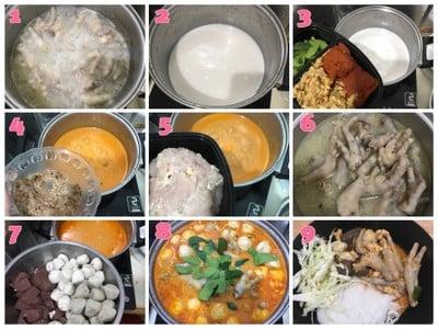 วิธีทำ ขนมจีนน้ำยากะทิตีนไก่