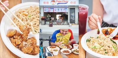 Papa Chino Chinese Express ร้านอาหารจีนจานด่วน อิ่ม คุ้ม เร็ว
