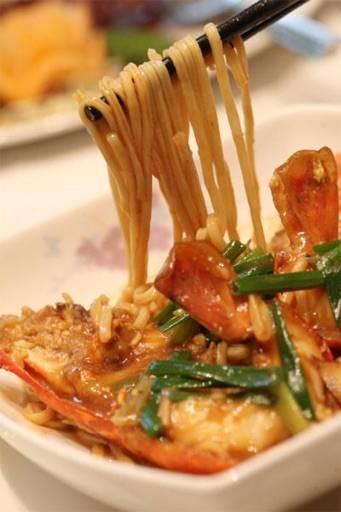 Man Fu Yuan Kitchen The EmQuartier