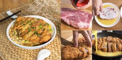 """วิธีทำ """"คัตสึด้ง"""" เมนูอาหารญี่ปุ่นจานเด็ด หมูทอดชิ้นโต ฟินทุกคำที่กิน!"""